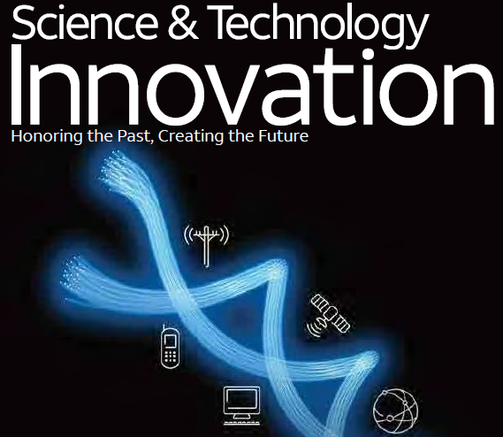 Technology Management Image: Science & Technology Innovation